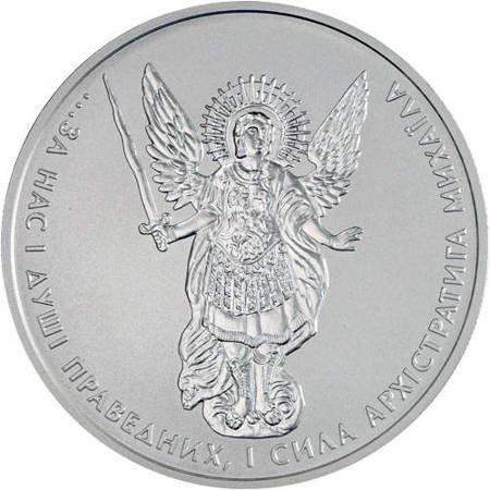 Srebrna Moneta Archanioł Michał 1 uncja 2015r 24h