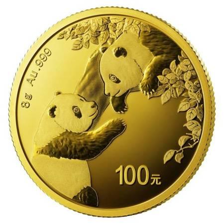 Złota Moneta Chińska Panda 8g